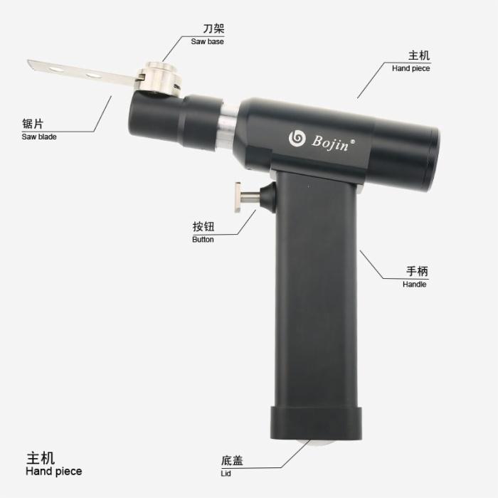 BJ1101摆锯(1000系列)