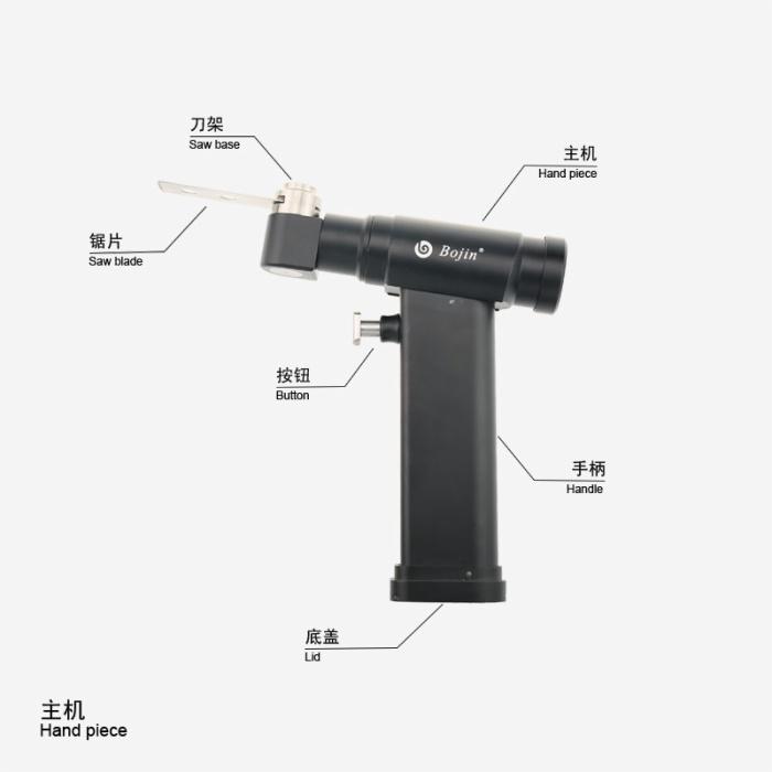 BJ1401摆锯(1400系列)