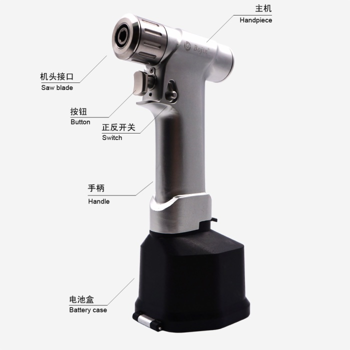 BJ5400 多功能动力系统